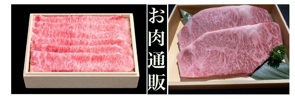 町田で焼肉するなら黒毛和牛専門店【闘牛門】